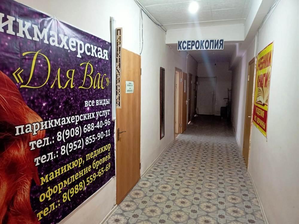 Офисное помещение 80 кв.м
