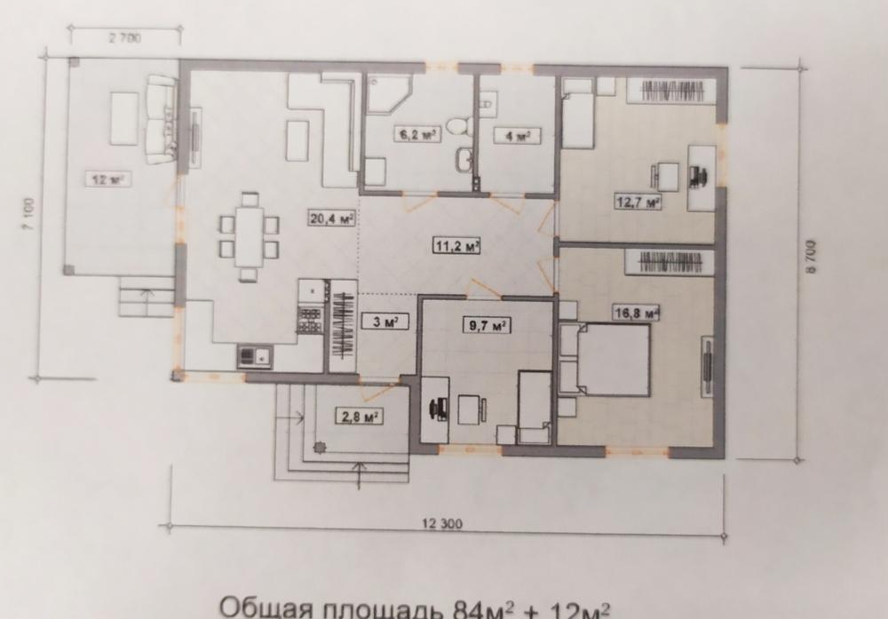 Дом 86 кв.м на участке 5 сот