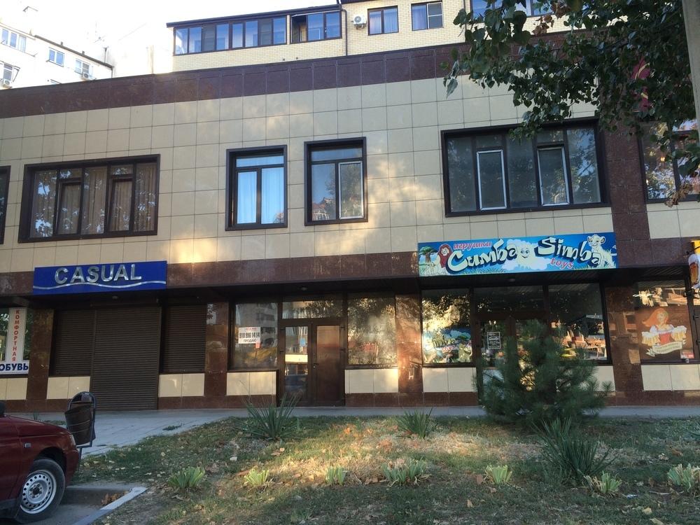 Офисное помещение 48 кв.м