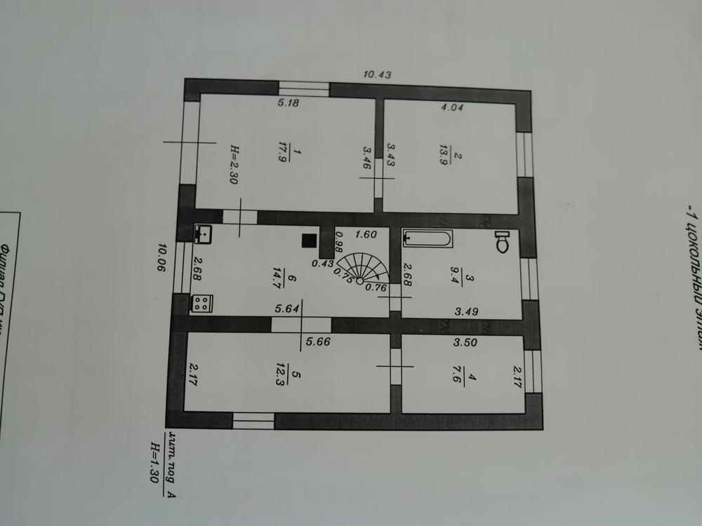 Дом 157 кв.м на участке 6 сот